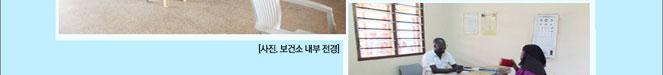 [사진, 보건소 내부 전경]