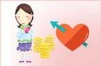 자세히 보기 - 심장병 아동 지원  캠페인
