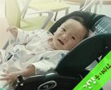 심장판막수술이 시급한 4살 선우 - 사진