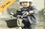 자세히 보기 - 2015 신나는 등굣길 캠페인