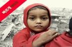 자세히 보기 - 네팔 아이들에게 희망을 전해요!